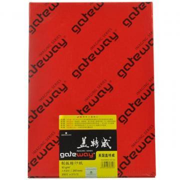 【盖特威 gateway 天然描图纸(硫酸纸/制版转印纸) a4 93g