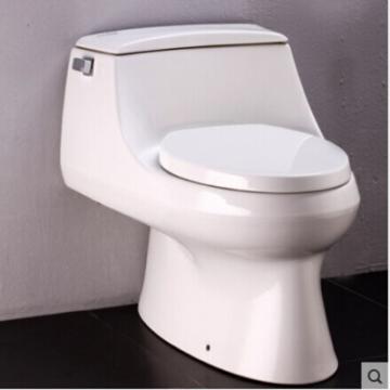 座厕400坑距(缓降盖) 【好美家实体店】科勒马桶座