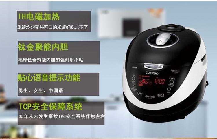 常见的电饭锅分为保温自动式