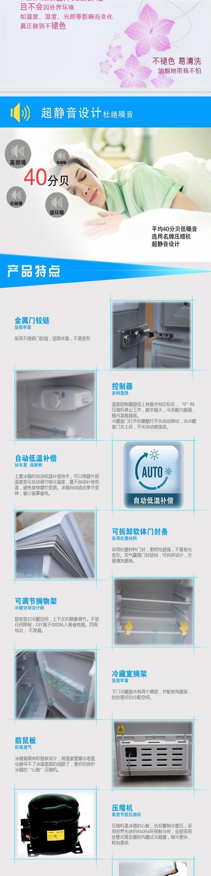 电冰箱/冰柜 电冰箱 >> 上菱(shangling)bcd-112 双门冰箱 水仙白 112