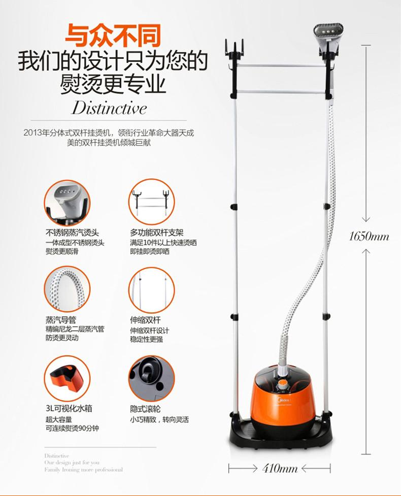 美的ygd30a1_美的熨烫机如何加水-美的挂烫机怎么加水-挂烫机从哪里加水-挂 ...