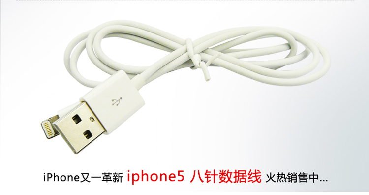 爱酷多(ikodoo)iphone6/6 plus/5s/5c ipad mini1/2 数据线 1m线
