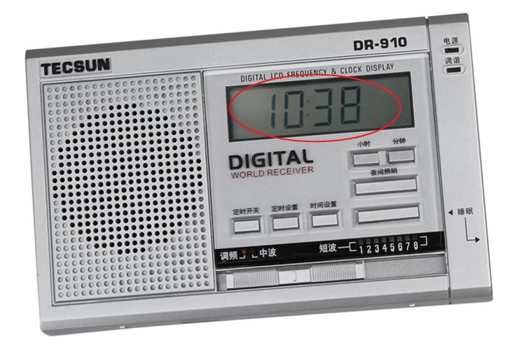 采用优质收音机集成电路