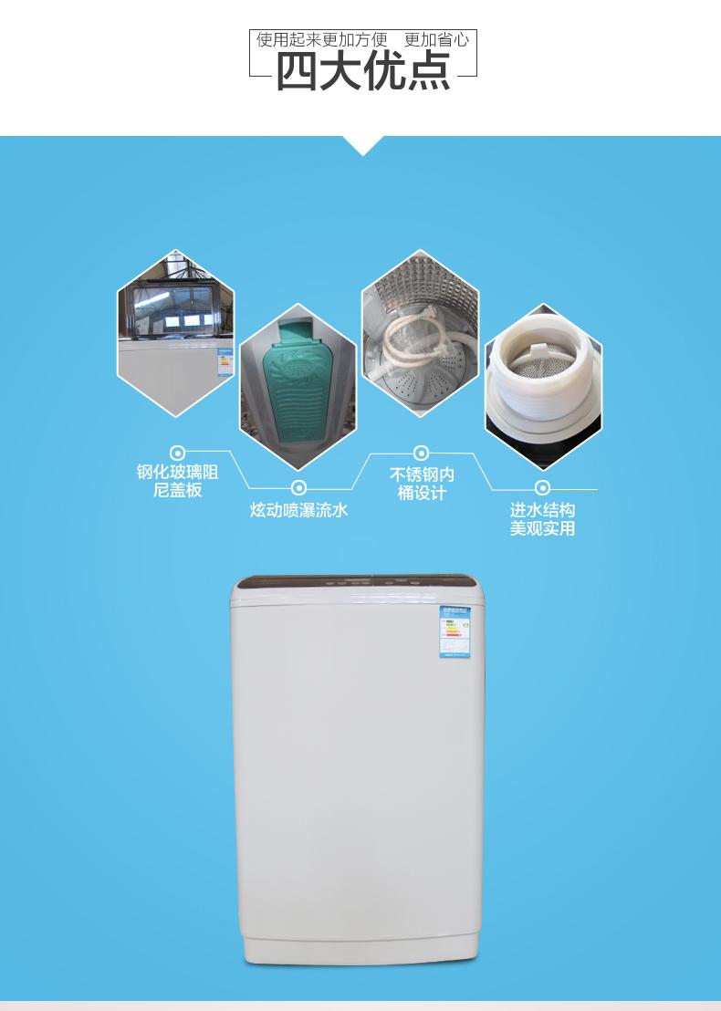澳柯玛全自动洗衣机接线图